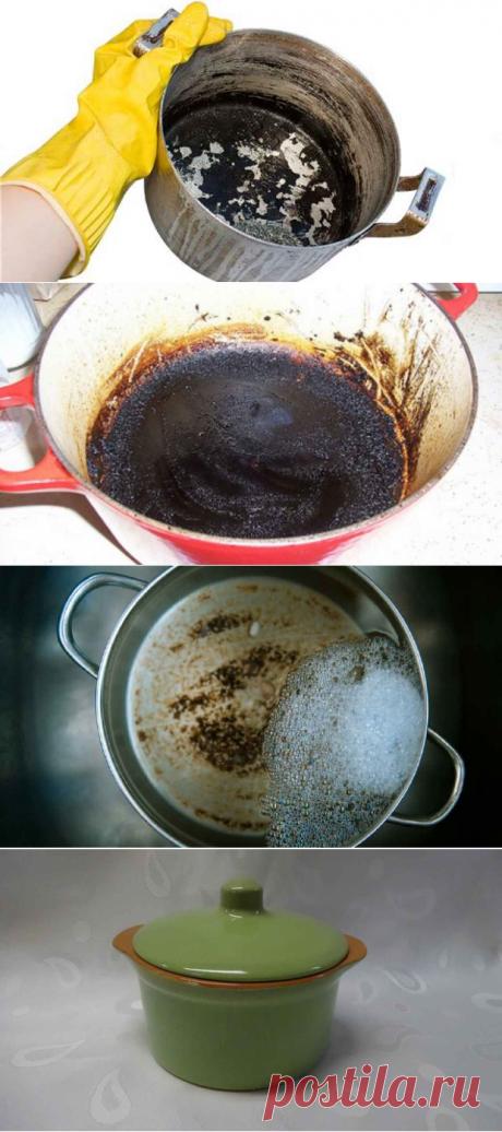Дела кастрюльные: как вернуть сияние пригоревшей посуде - Телеканал Бобер - медиаплатформа МирТесен