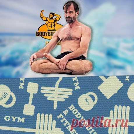 """Пробежал 42км по """"адскому"""" морозу в одних шортиках: Феномен Вима Хофа"""