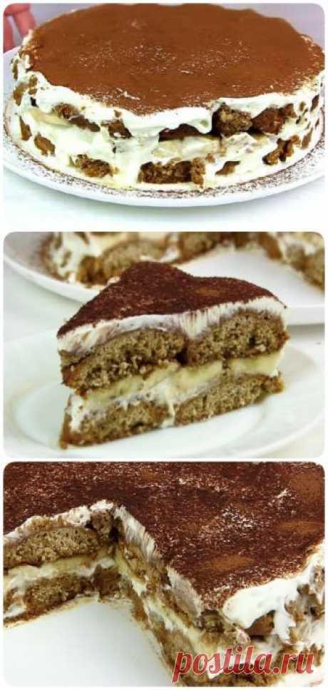 Нежнейший торт за копейки! Вы будете в восторге! - Сайт для Вас Дорогие пользователи