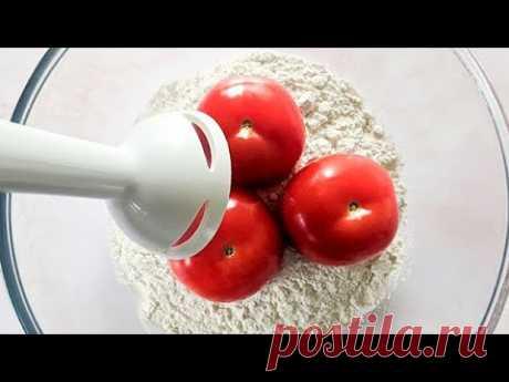 Mixer les tomates avec la farine pour 1 résultat étonnant ! Vous serez heureux ! - YouTube