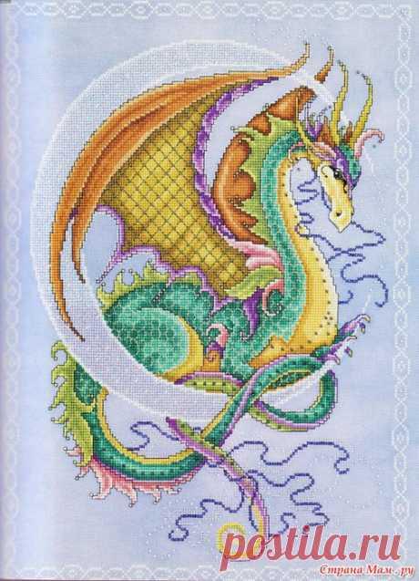 Символ года-Дракон. Вышивка крестиком.
