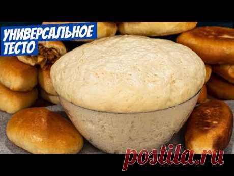 Как пух - дрожжевое тесто на воде для пирожков простой рецепт без молока!