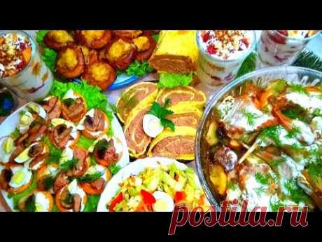 ПРАЗДНИЧНЫЙ СТОЛ на 6х человек 6 блюд за 2.5 часа! Ваши Гости Будут в Восторге.