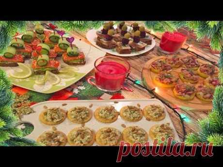 Топ 4 оригинальные закуски на праздничный стол (Новый год 2020г)