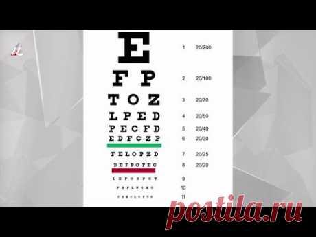 ¡Mejorar la vista en 30 segundos!