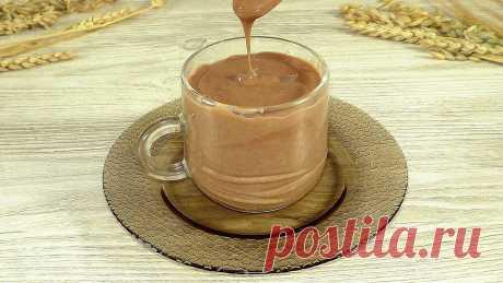 густого, горячего шоколада: