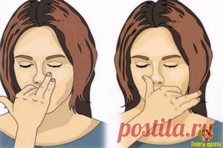 Это упражнение улучшает пищеварение и лечит желудок Это упражнение Ниши Кацудзо быстро очищает энергию, улучшает пищеварение и аппетит, лечит желудок и кишечник. 1. Исходное положение: сядьте в удобную для вас позу. 2. Закройте правую ноздрю большим пальцем правой руки и очень медленно вдохните через левую ноздрю. Затем закройте и левую ноздрю сомкнутыми подушечками мизинца и безымянного пальца правой руки. Задерживайте воздух так долго, как сможете, пока это не причиняет вам больших неудобст