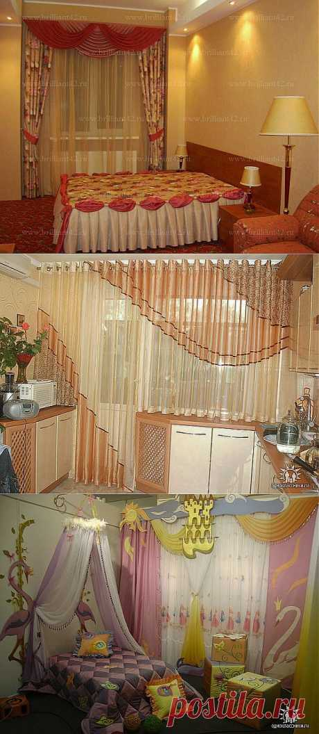 Curtains design-.