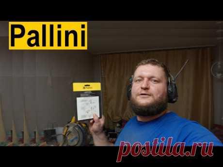 Pallini Ролики для купе