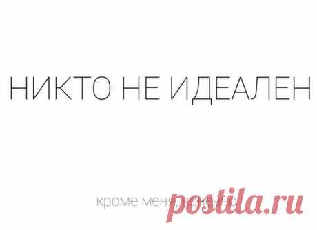 (36) Психология жизни - Хроника