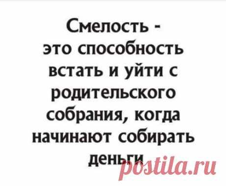 НЕ АНЕКДОТ 🤣