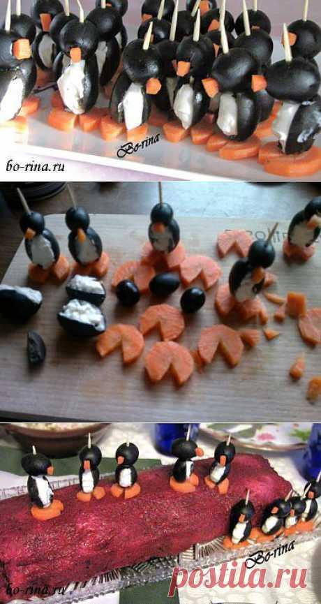 Пингвинчики из маслин