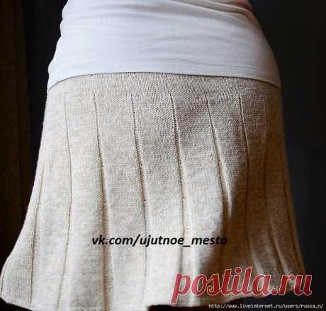 Skirt spokes