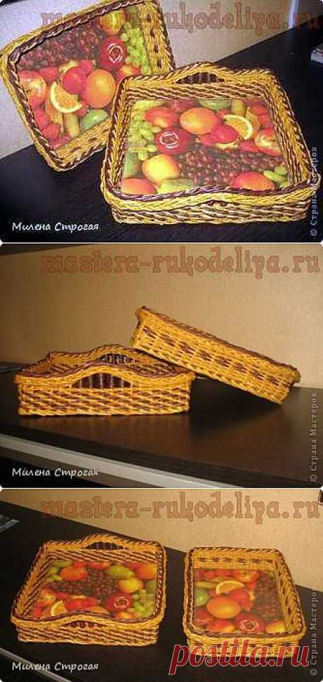 Мастера рукоделия - рукоделие для дома. Бесплатные мастер-классы, фото и видео уроки - Мастер-класс по плетению из газет: Подносы