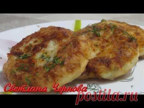 Оладьи из Цветной Капусты.Очень Нежные и Вкусные /Pancakes made from Cauliflower
