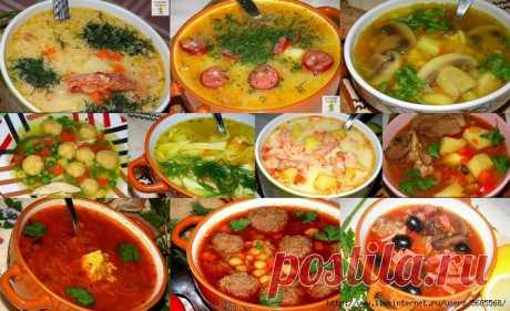 10 самых вкусных супов - обязательно сохраните эту редкую подборку
