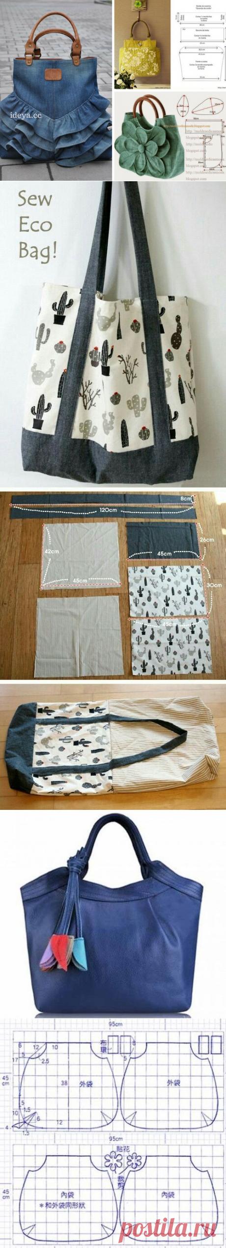 Замечательная подборка сумок из ткани + схема