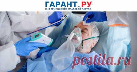 Когда, как и какие препараты назначать больным ОРВИ с подозрением на COVID-19? Минздрав России представил Временные методические рекомендации по лекарственной терапии ОРВИ в период эпидемии КОВИД-19 (версия от 12 апреля).