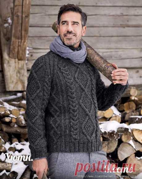 """Мужской свитер """"Vosges"""""""