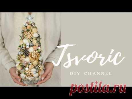 Новогодняя ёлочка / DIY Tsvoric / Christmas tree - YouTube