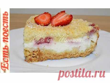 Быстрый насыпной пирог с творогом и клубникой