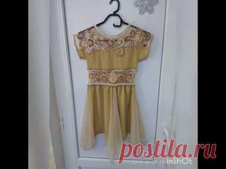 Золотое платье (итог) ирландское кружево комбинированное вязание платье для девочки крючком - YouTube