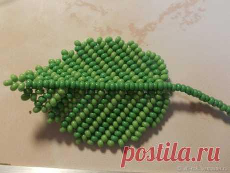 Плетение в технике ндебеле листиков с одной центральной жилкой | Журнал Ярмарки Мастеров