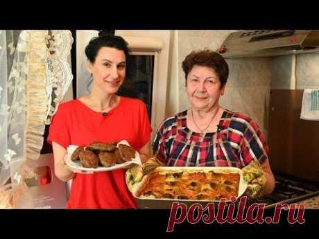 Котлеты из Гречки (Гречаники) и Вся Семья Накормлена @Мамины рецепты | Готовить просто с Люсьеной