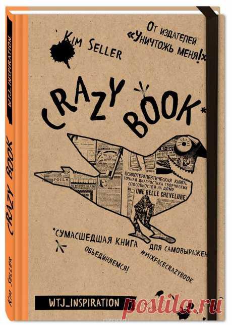 книги по вязанию арне и карлос - Поиск в Google
