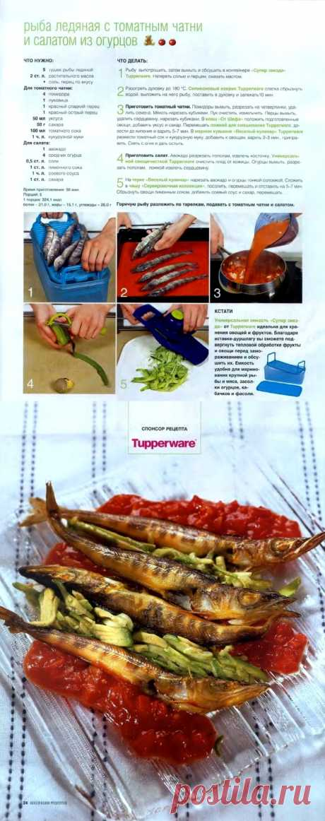 Рыба ледяная с томатным чатни и салатом из огурцов