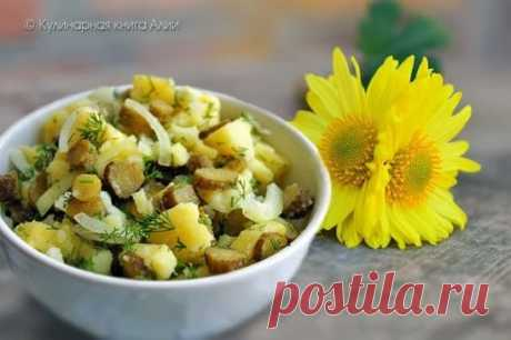 """Potato salad in German\u000d\u000a\u000d\u000aWords of the author: """"Салат - the real lifesaver, is made of products which practically always are in the house, is very tasty to fried meat, to chops котлетам."""" \u000d\u000a\u000d\u000a ***********************\u000d\u000aFrom myself I will add... I decided to try this salatik out of curiosity. Well really it is so tasty what all praise it?!  \u000d\u000aNow it is one of my dear salatik!"""