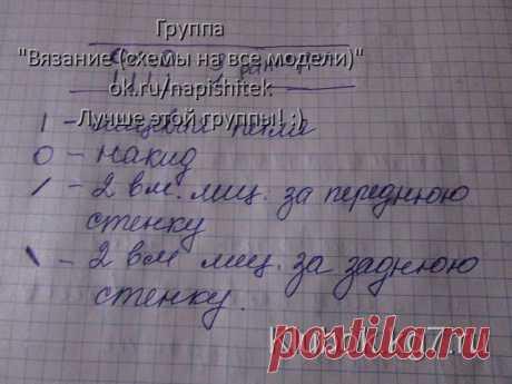 Сарафанчик   Клубок