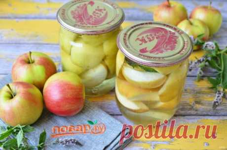 Яблоки в сиропе на зиму - пошаговый рецепт с фото на Повар.ру
