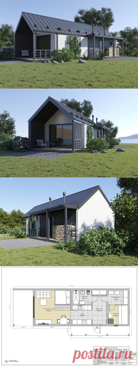 Проект маленького дома 49 кв.м. с баней | Наш MINI | Яндекс Дзен