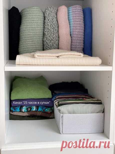 Как организовать шкаф и комод | 25 часов в сутках | Пульс Mail.ru Идеи для хранения одежды и аксессуаров в шкафу и комоде
