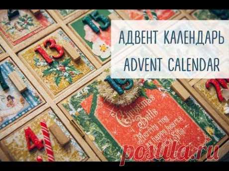 Процесс декора адвент календаря.
