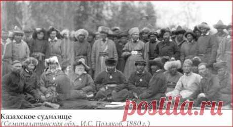 Казахский суд , 1880 год.  Нағыз еркектер.