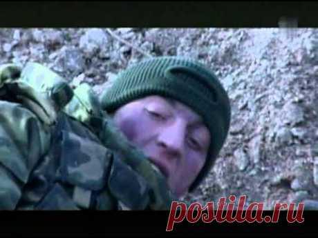 «Спецназ» - Крещение в аду - YouTube