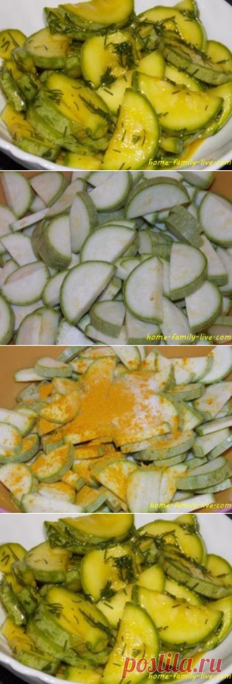 Маринованные кабачки/Сайт с пошаговыми рецептами с фото для тех кто любит готовить