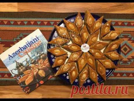 Пахлава Бакинская: 100-летний семейный рецепт✧ Baklava - Authentic Recipe from Baku
