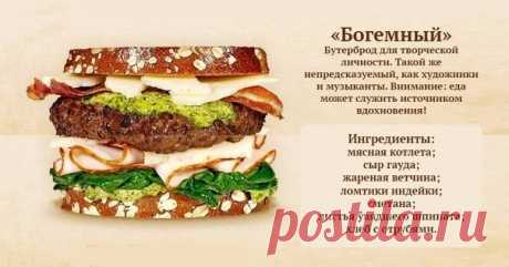 Как приготовить самые аппетитные домашние бургеры - рецепт, ингредиенты и фотографии