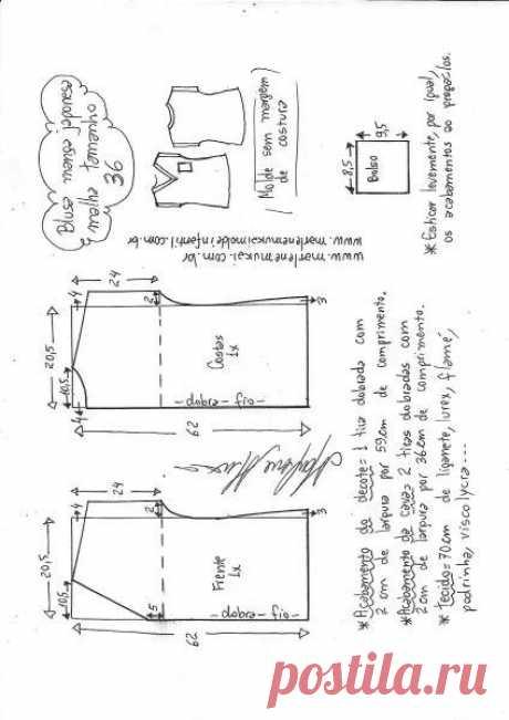 Выкройка блузки с цельнокроеным рукавом. 36-56 размеры (Шитье и крой)