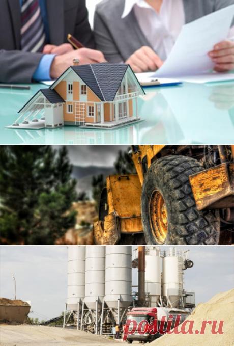 Независимая оценка недвижимости, оценка стоимости объектов недвижимости