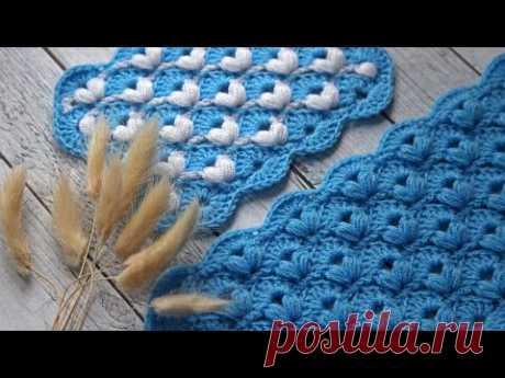 Шикарный объемный узор крючком   Плед крючком   Crochet pattern