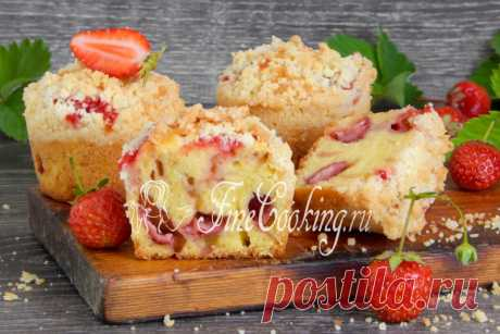 Кексы с клубникой - рецепт с фото