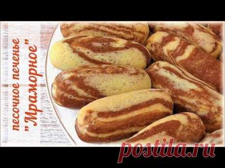 """Веганское (постное) """"Мраморное"""" печенье. Атеистам тоже вкусно! ))"""