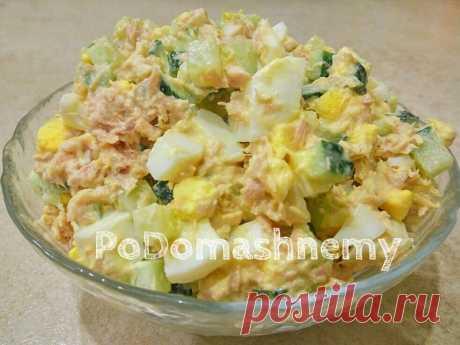 Салат с тунцом – вкусно, быстро и просто — Кулинарная книга - рецепты с фото