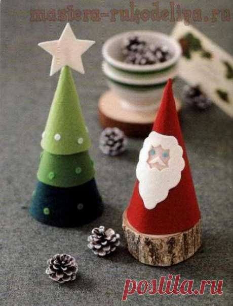 Декоративная елочка и Дед Мороз из фетра