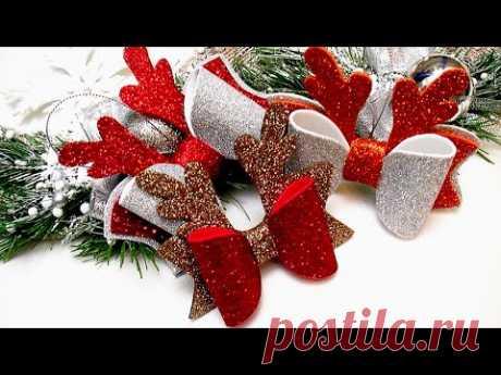 DIY Easy Christmas decorations - Игрушки на елку из фоамирана