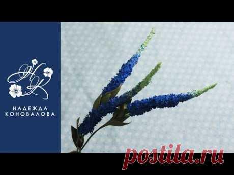 Цветы Вероника из фоамирана (декоративные веточки цветов для букета из фоамирана)